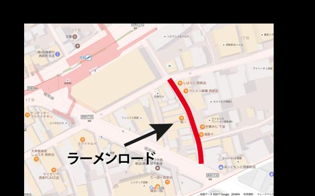 ラーメンロードマップ.png