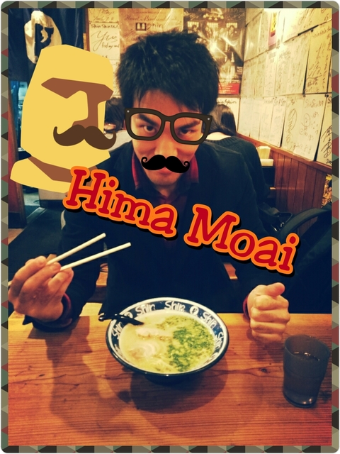 Himamoai.jpg
